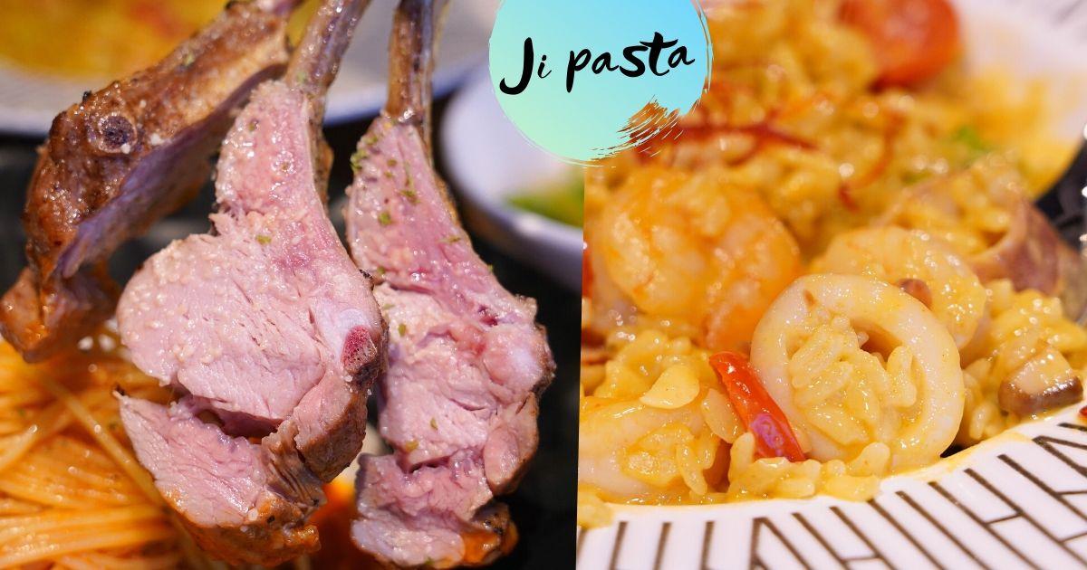 Ji Pasta 極創意義大利麵|審計新村美食,全新推出犢牛肋排義大利麵,椰香微辣的綠咖哩燉飯,讓人想再訪的美味!