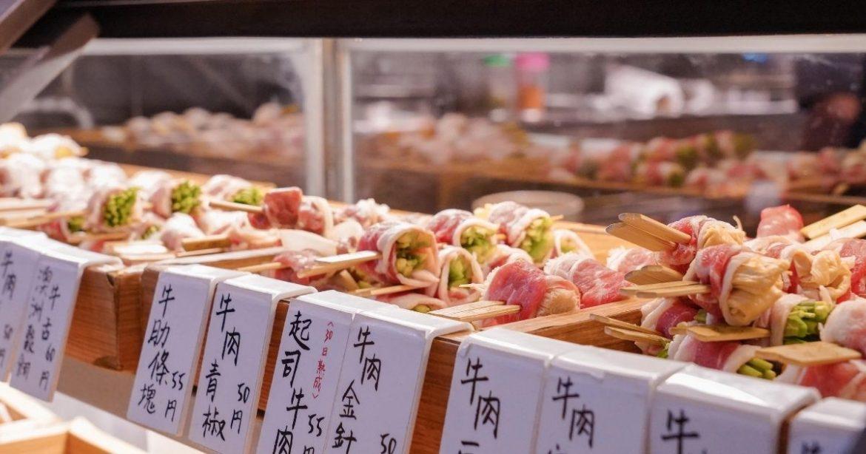 燃手串 |一中商圈食尚玩家推薦文青串燒店,種類品項多的宵夜美食!