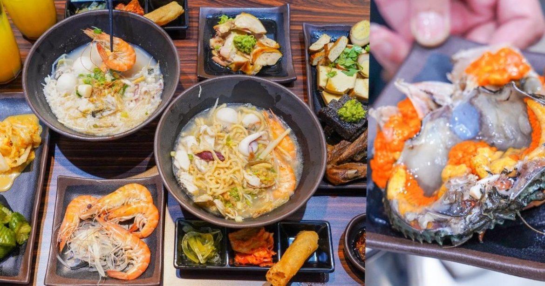 58號粥鋪 |台中一中霸氣海鮮粥,活蝦、干貝等7種海鮮全都放,還有超狂18種香料醃製的溫體雞!