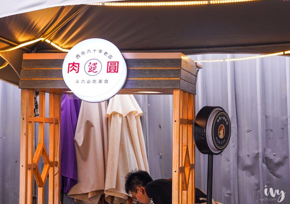 鄧肉圓 |一中街的小轆市集竟能吃到斗六美食,文青三輪餐車現炸一口大小的肉圓,不說你不知!