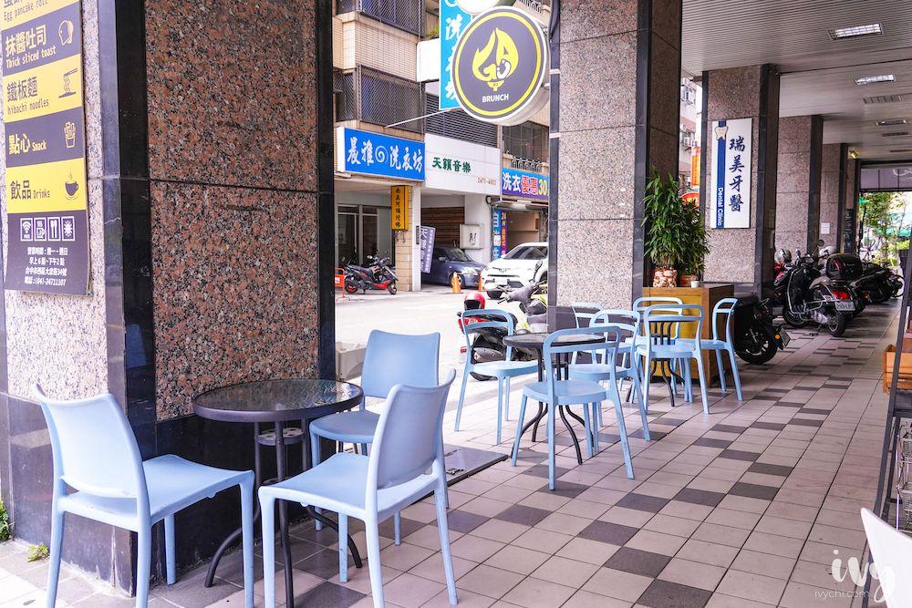 早午餐加油站  向上市場附近平價早午餐,自製菜脯豬排蛋餅,香辣滋味超涮嘴~