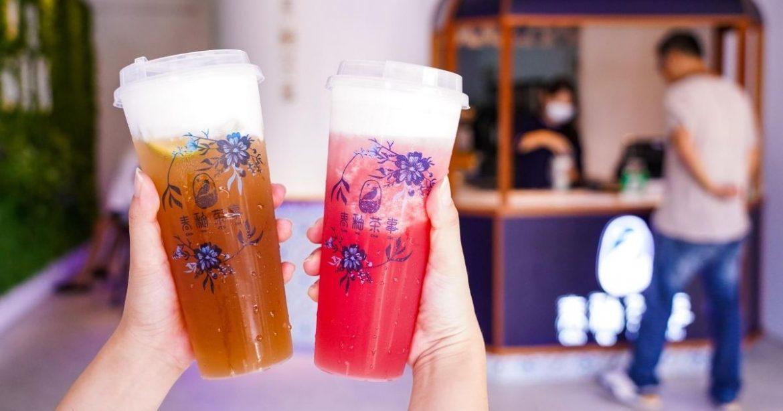 青釉茶事 |台中一中街IG打卡飲料推薦,首創青花瓷手搖飲,夏天必喝西瓜蜜奶蓋的創意飲料!6