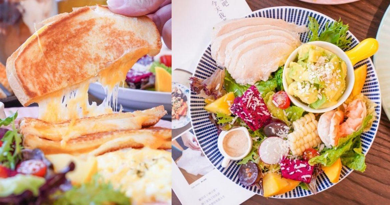 阿飛Brunch |藏身大魯閣新時代巷弄的文青早午餐,結合新鮮蔬果的早午餐盤、輕食、咖哩!