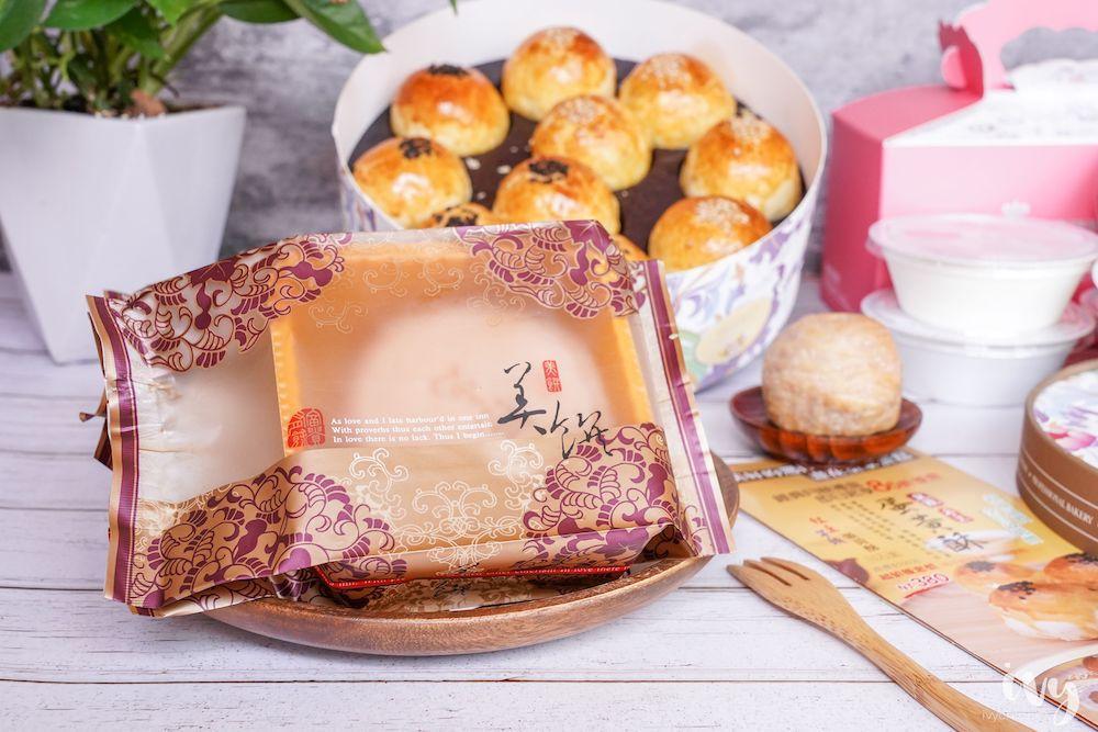 皇家蛋糕逢甲店  台中30年麵包坊,造型蛋糕、平價麵包、奶酪、生吐司、台中伴手禮盒通通有!