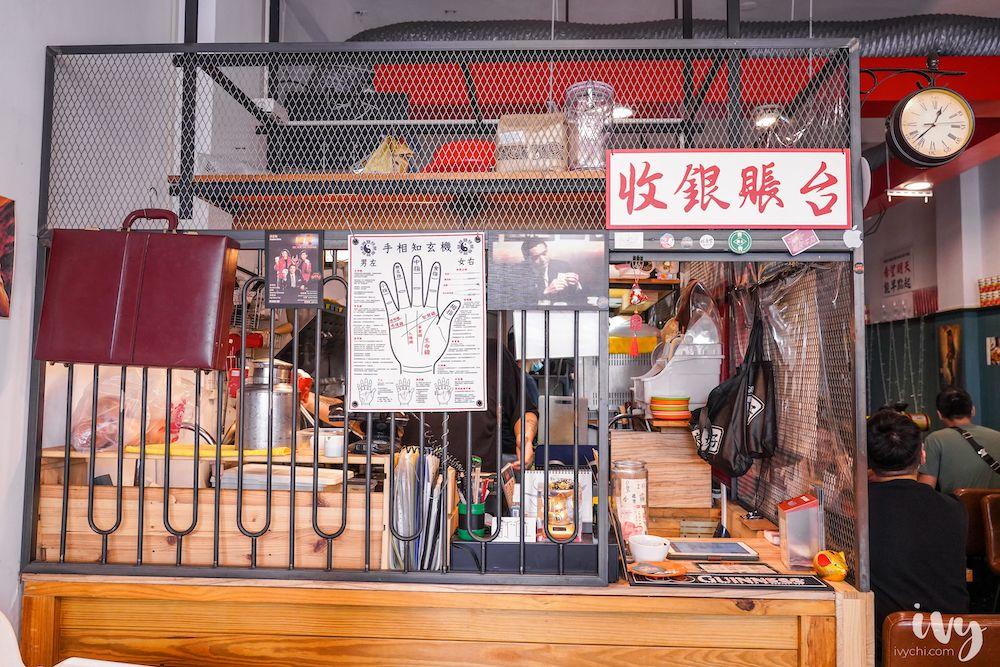港嚼良好早餐店 |台中西區特色港式早午餐,港式點心飲料銅板價就有,還能在這看港式電影!近勤美誠品、公益路