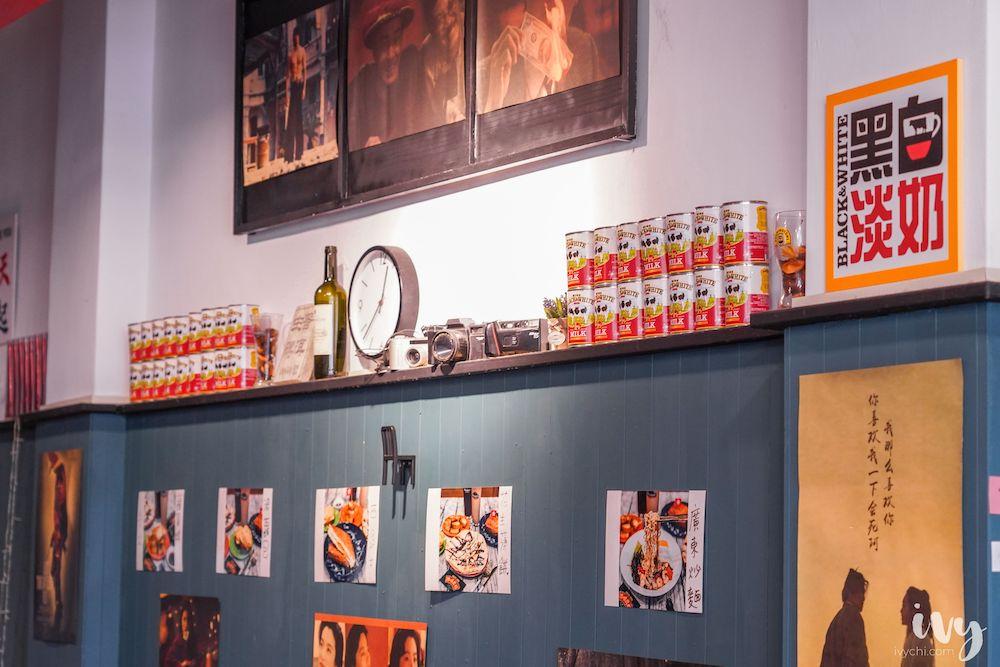 港嚼良好早餐店  台中西區特色港式早午餐,港式點心飲料銅板價就有,還能在這看港式電影!近勤美誠品、公益路