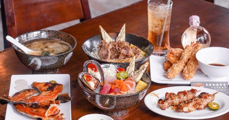 泉香和風食堂 |台中十甲新光黃昏市場旁的平價日式料理,丼飯竟然只要79元起!