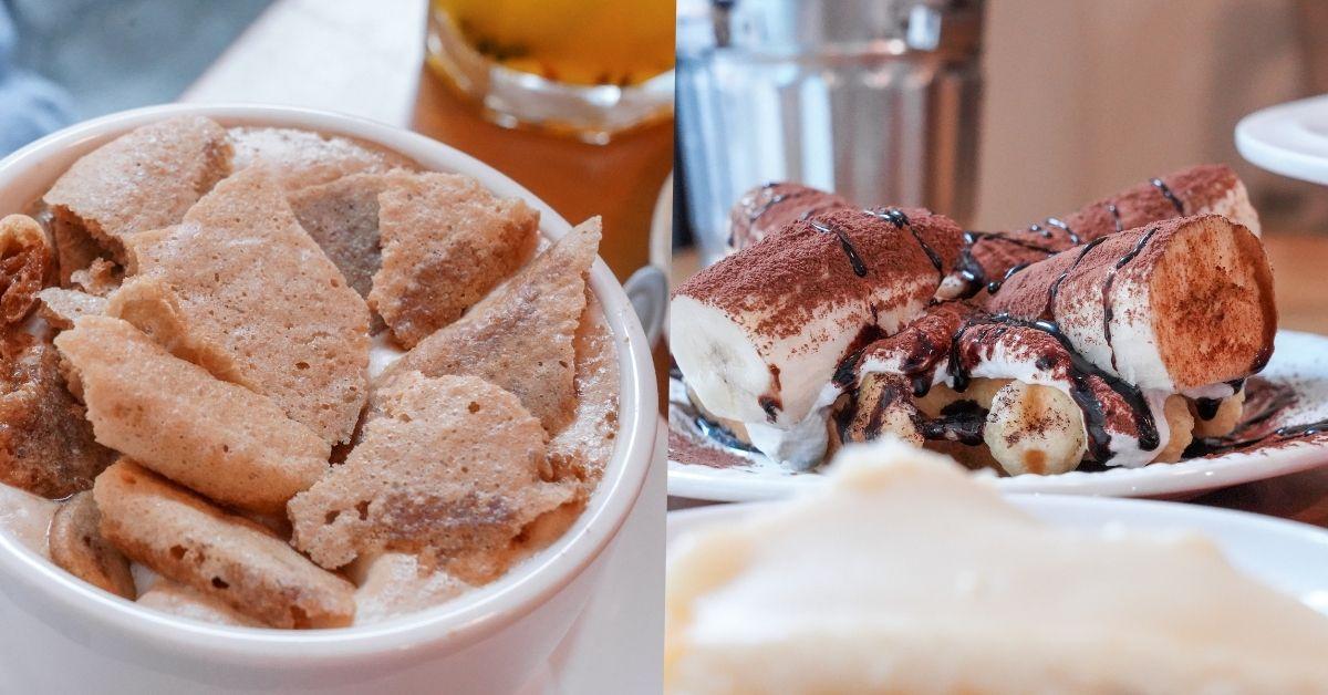 莎嗑蘭女士 |台中北屯美食,平價早午餐只要160元,必喝韓國大流行的椪糖咖啡拿鐵!