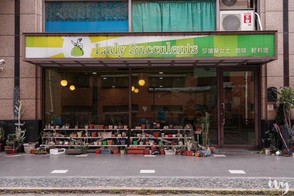 莎嗑蘭女士  台中北屯美食,平價早午餐只要160元,必喝韓國大流行的椪糖咖啡拿鐵!