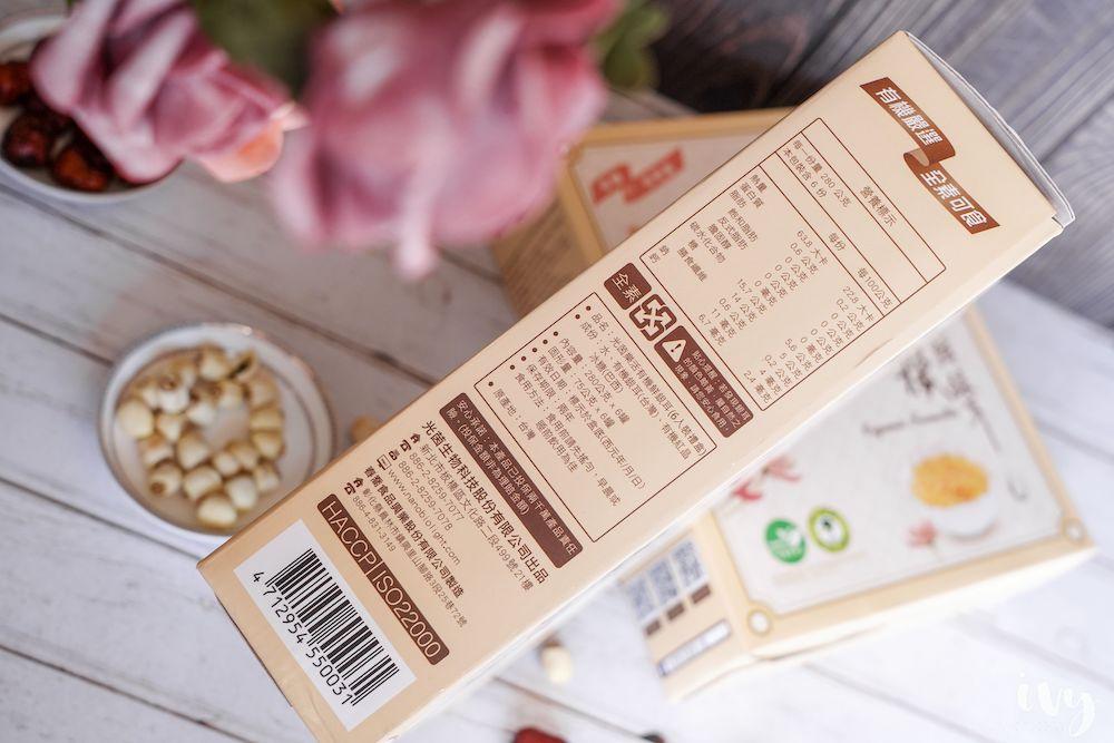 光茵樂活有機鮮銀耳  孕期保養品、健康養生強推「有機白木耳」飲品,豐富膠質且低糖零負擔,超大銀耳滑嫩超有飽足感!