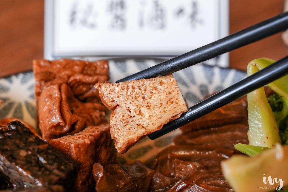 秘醬滷味永興店 |台中北區宵夜推薦,超狂噴汁豆乾,饕客必吃百頁豆腐、秘制乾麵!