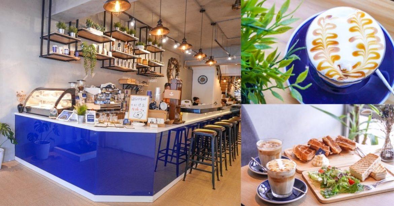 Raven Coffee |台中西屯咖啡廳推薦,提供不限時、附插座、WIFI及寵物友善空間,早午餐和咖啡平價親民!