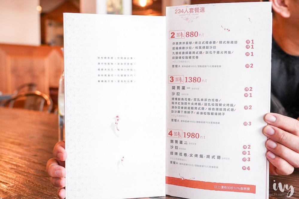 昨日花卷  台中勤美人氣跨界美食,2~4人套餐新上市,花卷、火烤飯、灣式麵通通吃得到!