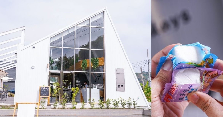 台中豐原景點  200 day東豐鐵馬道最美純白玻璃屋,必吃只要兩顆25元的芋仔冰!