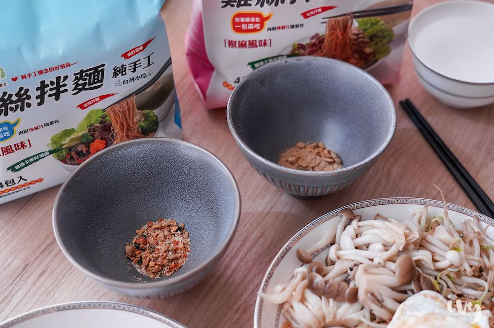 妙師傅麵博士  這不是簡單的泡麵,而是有論文的雞絲麵,激推宅配美食懶人料理!