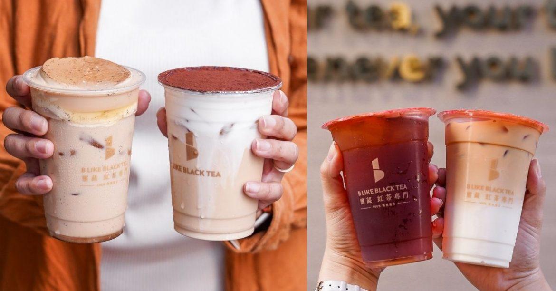 璽藏紅茶專門 |一中街斯里蘭卡職人紅茶專門,紅茶界的星巴克,激推香草籽布丁鮮奶茶、坎帝可可鮮奶霜