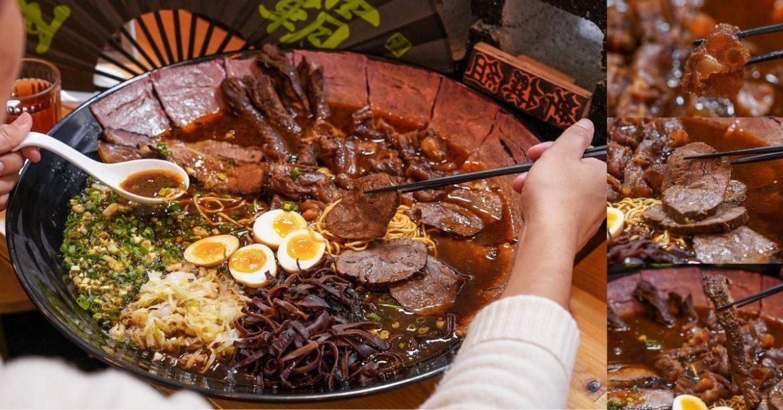 新撰組拉麵 |台中西區宵夜推薦!堪稱地表最強牛肉麵,推出1.3公斤日式牛肉拉麵,大胃王快來挑戰!23