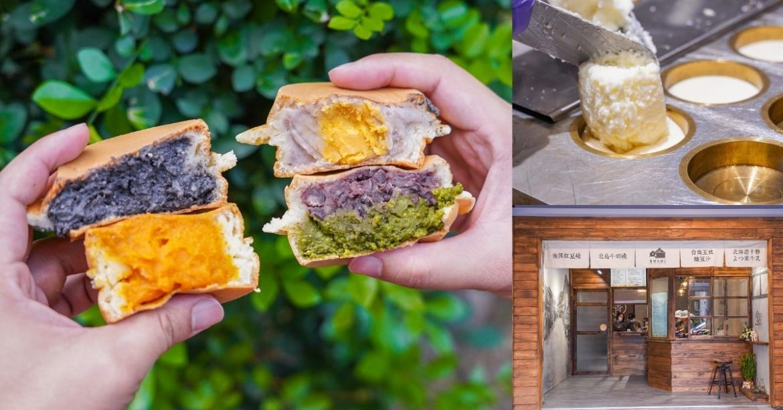 青畑九號豆製所 |新竹直逼6公分內餡的浮誇車輪餅,在台中勤美商圈開實體店面了~15