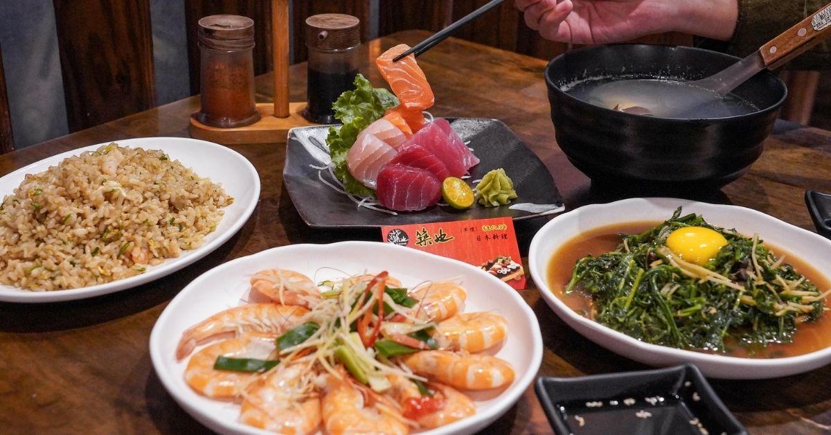 築也日本料理 進化店 |台中北區平價日式料理,平價高CP值的下班小酌和聚會餐廳!1