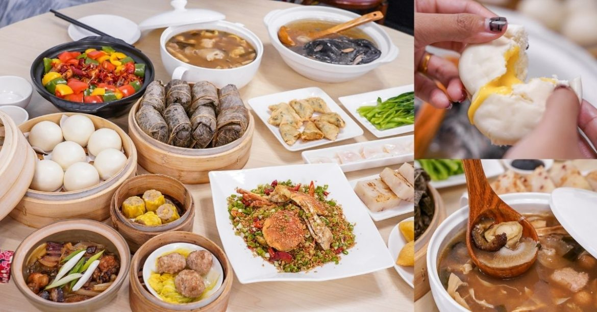 港點大師 |藏身在台中麗寶Outlet二期的港式料理,推出過年圍爐年菜,在家也能吃到大閘蟹、流沙奶黃包的港式功夫菜
