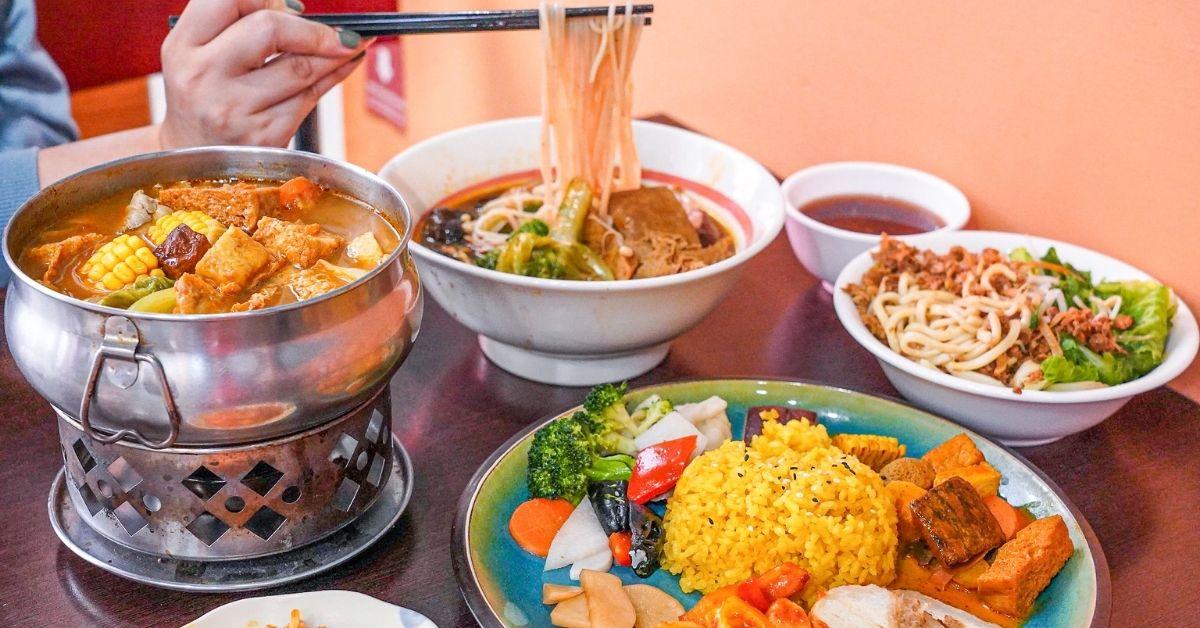 饗時7南洋素食 |台中素食餐廳正夯!永興街美食新店,創意南洋素食,必推薑黃扁担飯、素食火鍋,無肉也歡!
