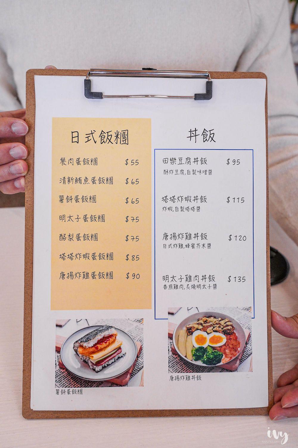 稻訪 |台中西屯加州卷專賣店,必點酪梨、鰻魚炸蝦口味,還有飯糰米Q料實在!