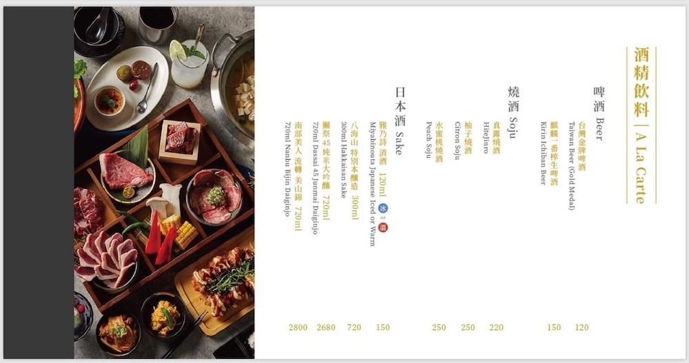 Menu |龍門燒肉 菜單價位、店家資訊,台中北屯燒肉餐廳推薦