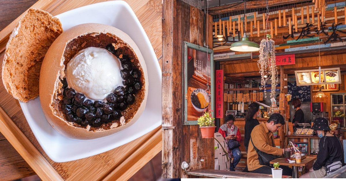 小庭找茶 台中第二市場店  食尚玩家台中傳統美食特搜,必點古早味甜點 凸餅、梅煎茶、粉粿杏仁茶!