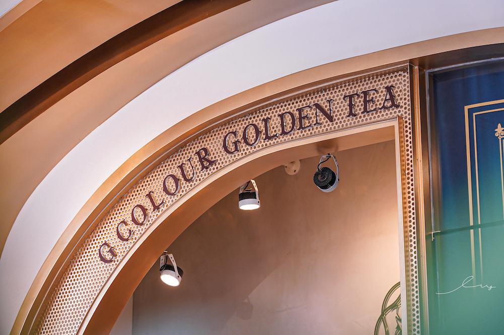G COLOUR金色魔法紅茶  網美必推台中一中街飲料,莊園茶葉直送職人團隊,打造星級紅茶手搖飲!