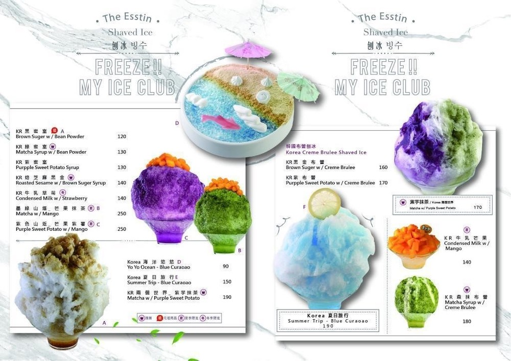 壹善亭 |台中浮誇韓風冰品霸氣上桌!創意長頸鹿奶蓋、整片海洋剉冰超夢幻!
