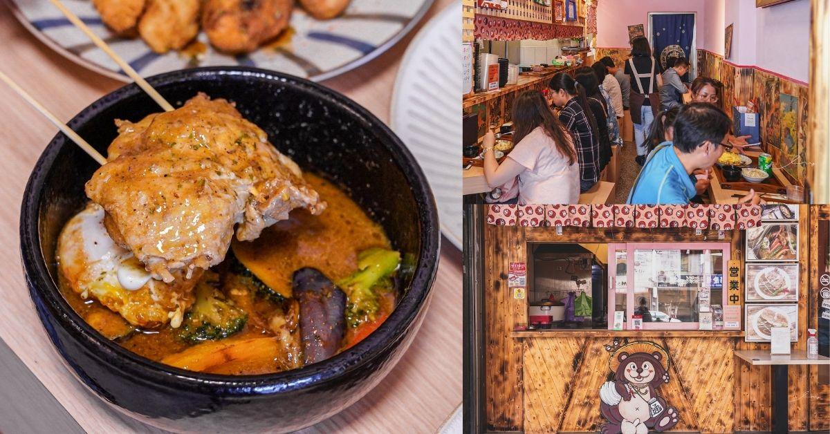 禾荳家咖哩屋 |台中南區咖哩推薦,必推暖心北海道湯咖哩、豬排咖哩飯,還有平日商業午餐8折優惠!