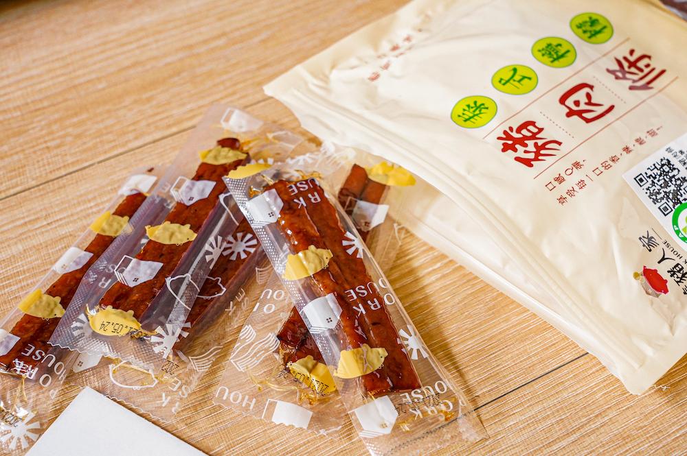 養豬人家 |台中年節禮盒推薦,全台履歷豬肉乾、肉鬆唯一品牌,牧場直營、無防腐劑,吃得健康又安心!