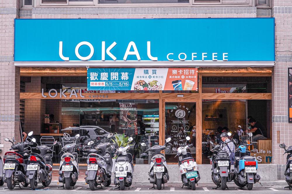 樂卡咖啡英才店 Lokal Coffee   台中科博館美食搶先報!新美式餐飲風格+澎湃早餐、輕食餐盒,還能吃到羽衣甘藍沙拉!