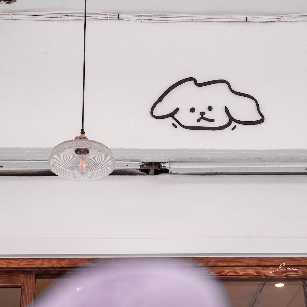 嚼一半 chewy |台中西區寵物友善餐廳,現炸小米QQ球配上手工粉圓超滿足!