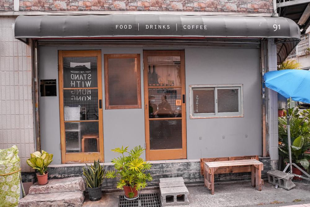 榮華街咖啡  台中北區老宅咖啡甜點店,小空間零咖逼,還有手作千層蛋糕,隨便點都不踩雷!