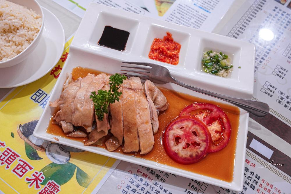 台中平價港式茶飲 品嘉茶餐廳