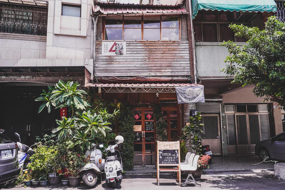 台中北區咖啡廳 摩德年代台中店 Modism Cafe