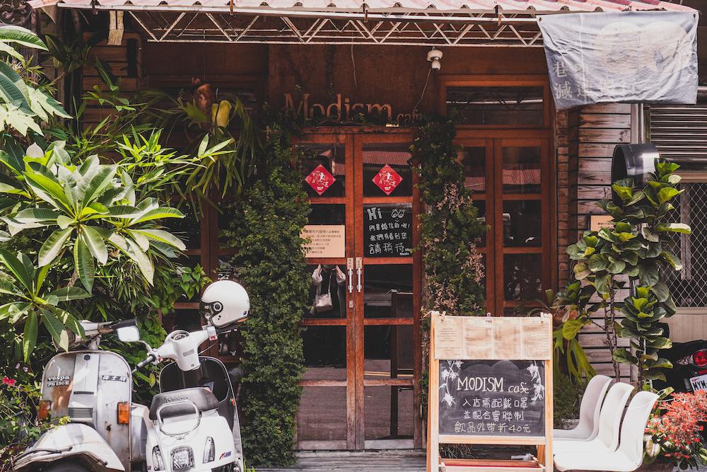台中北區甜點店 摩德年代台中店 Modism Cafe