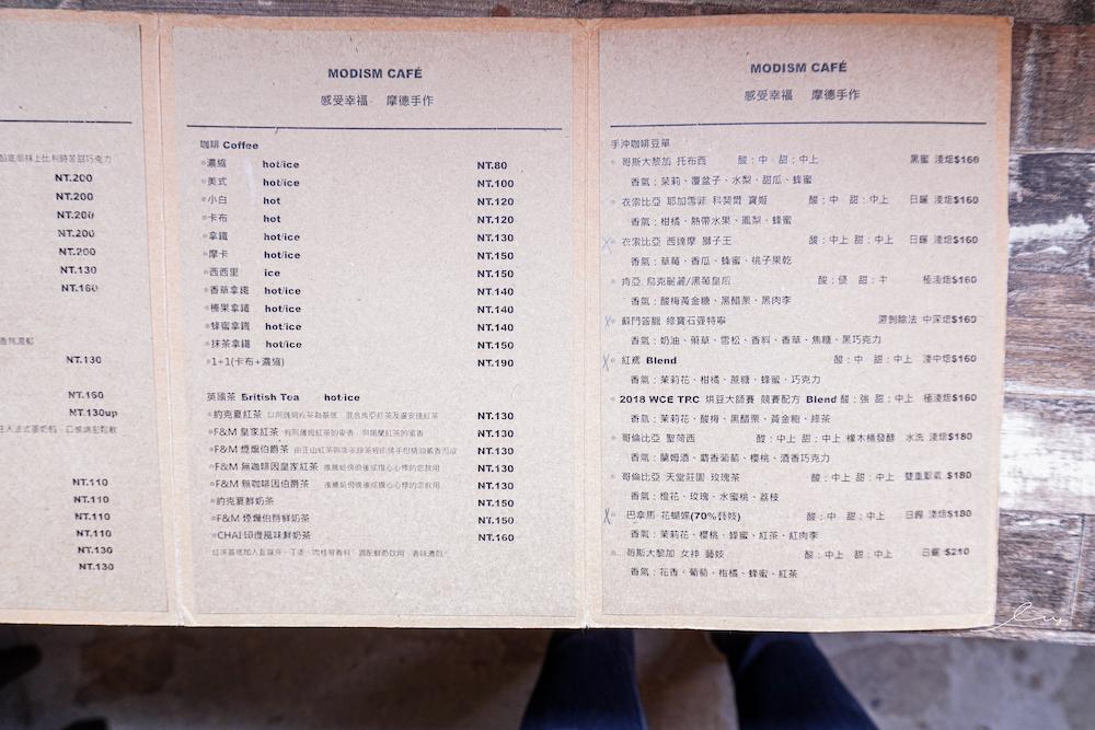 摩德年代台中店菜單 Modism Cafe menu