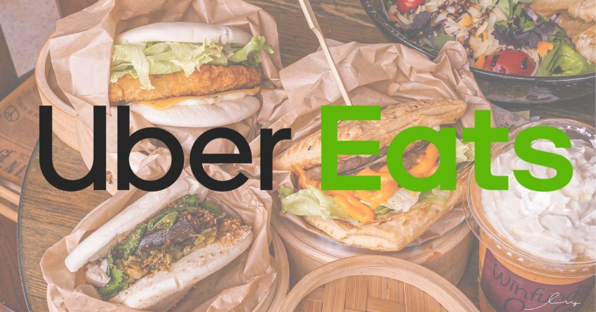 UberEats優惠碼 2021|Uber Eats 6月免運優惠碼、折扣碼、信用卡優惠懶人包(2021/6/1更新)