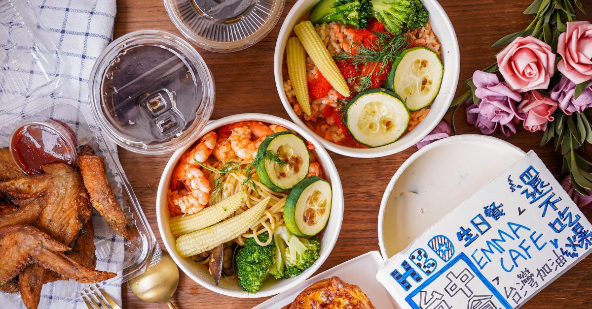 Emma's Cafe |台中北區外帶美食,推出最低66折的外帶餐盒,吃得到義大利麵、燉飯,在家生日慶生首選!