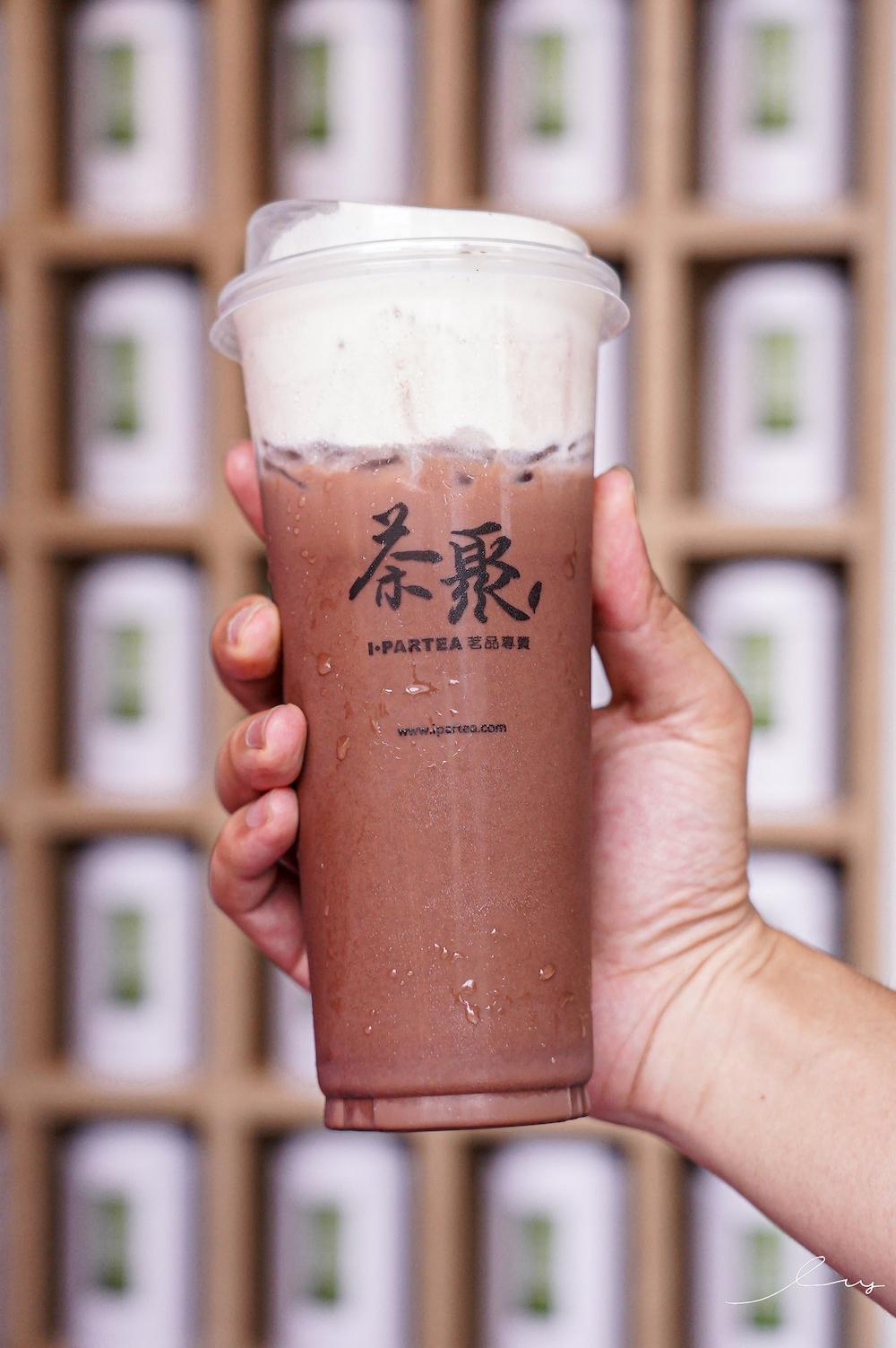 茶聚花壇學前店  彰化花壇美食,夏季必點夢幻紫色的踏雪尋莓,還有布丁寒天的熊貓奶茶!
