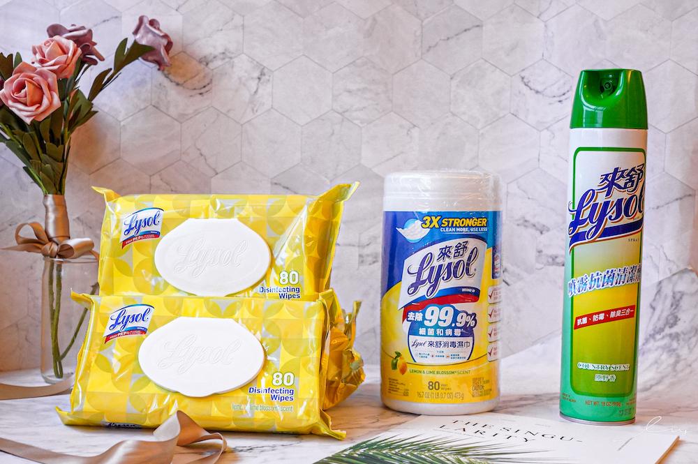 防疫居家清潔大作戰!來舒抗菌消毒清潔用品,下殺8折起,是守護你我家園的推薦好物!(文末抽獎)