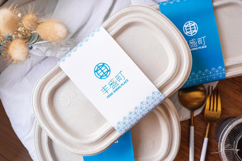 丰盛町 |台中日曜百貨內的台灣茶館,防疫期間推出古早味便當外帶,自取9折只要89元起~
