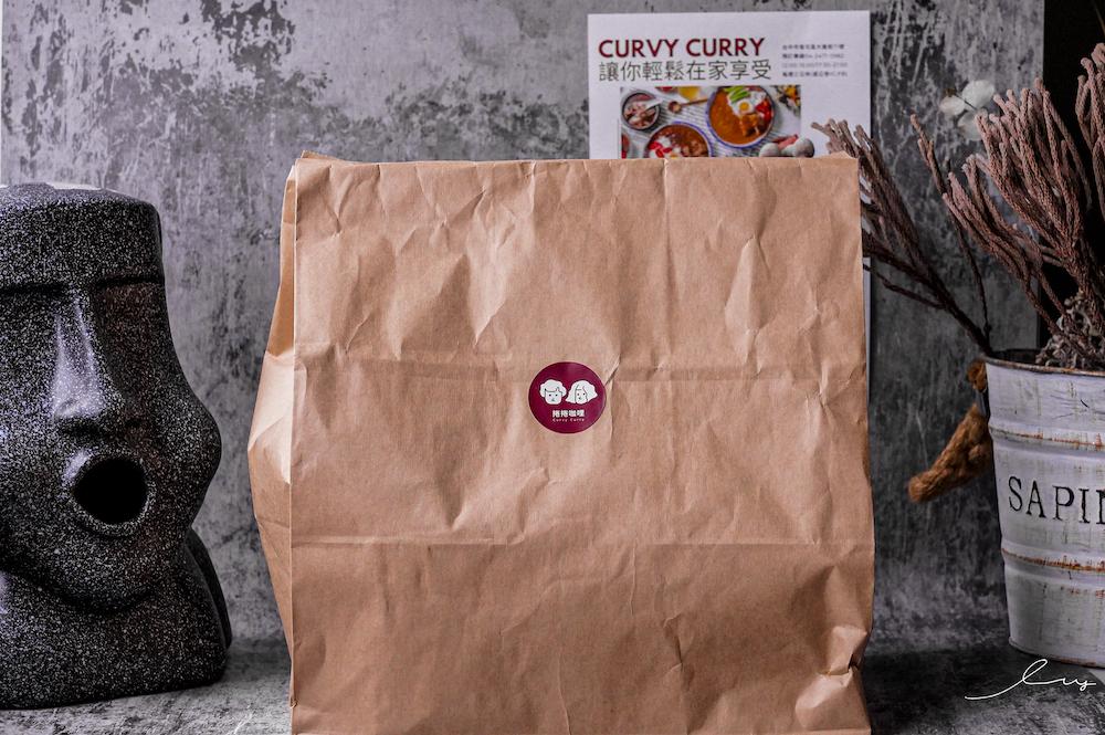 網購宅配調理包推薦 !捲捲咖哩即食料理包 ,簡直是廚藝手殘救星,讓你在家簡單加熱就能大吃咖哩飯
