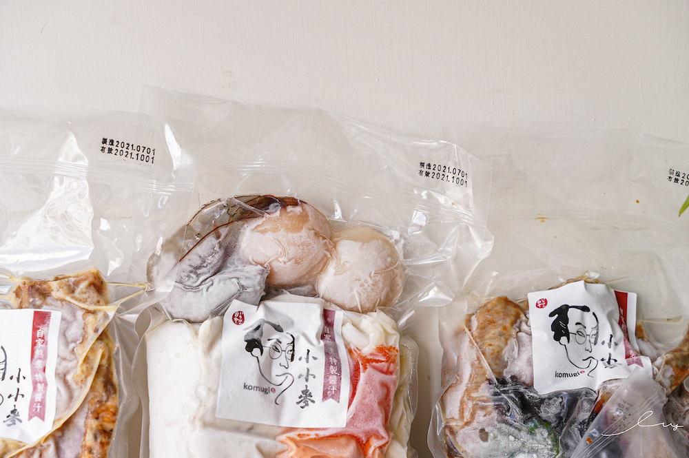 小小麥料理包  防疫網購冷凍料理推薦,主廚精心研發美味家常調理包,只要5分鐘就能享用。9