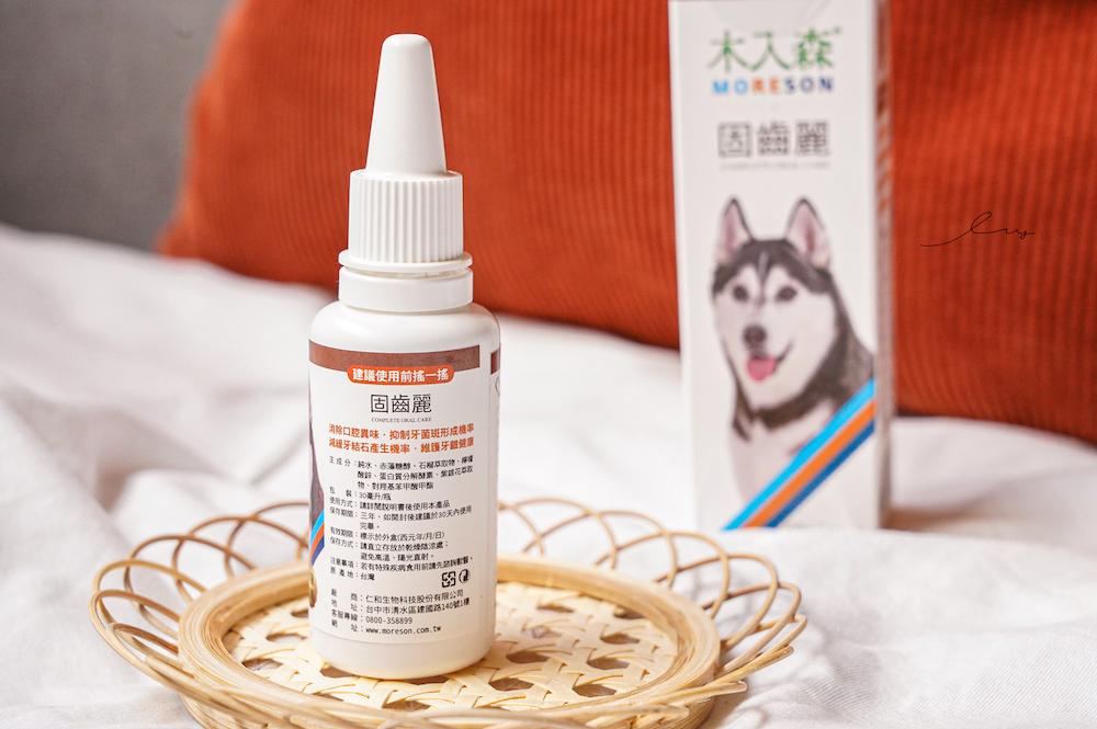 木入森固齒麗 |寵物口腔保健推薦,用滴的就能輕鬆搞定,寵物潔牙就是這麼簡單!