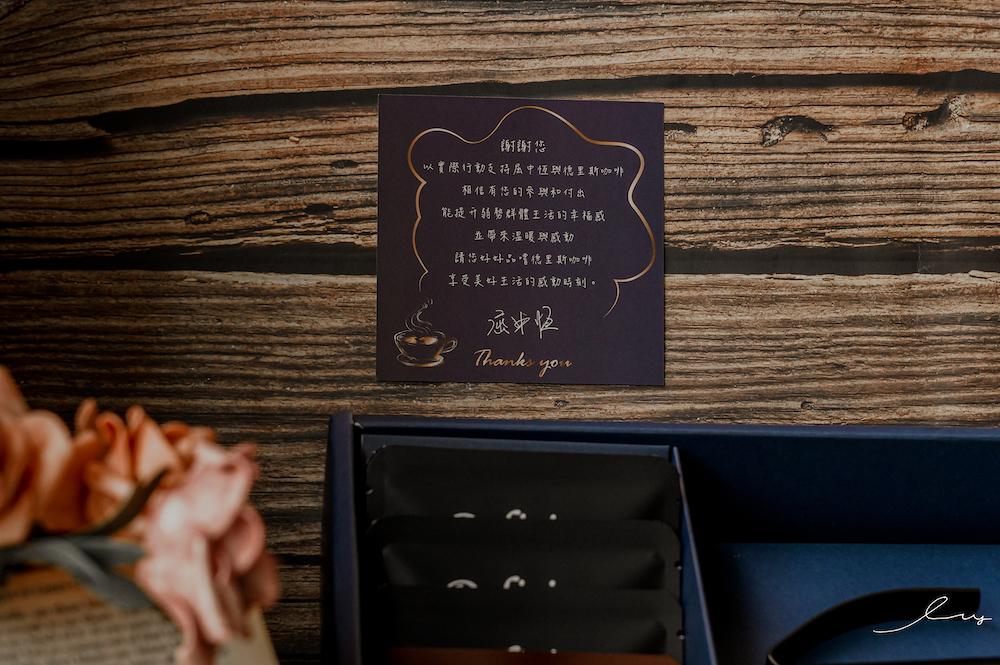公益禮盒推薦 |德里斯咖啡Delicioso和長照協會聯名的濾掛式精品咖啡禮盒,好喝又精緻的伴手禮!