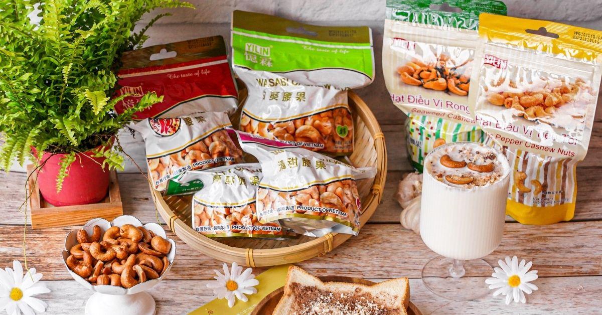 超涮嘴的團購美食!憶霖腰果6種口味任你選,越南腰果大顆飽滿產地直送!