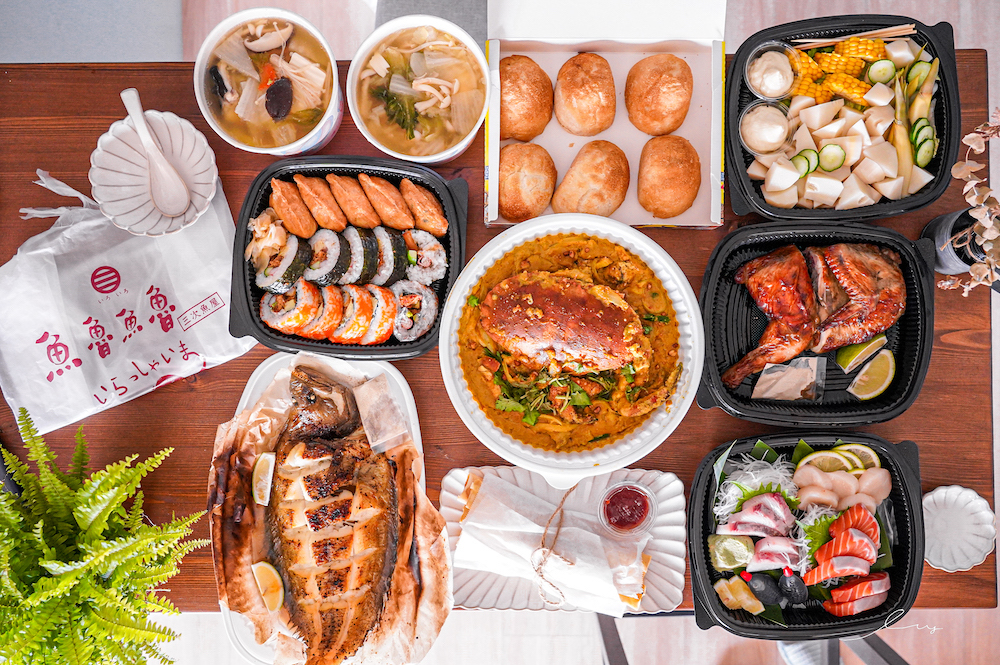 三次魚屋魚魯魚魯 |台中北屯日本料理推薦,限量推出防疫外帶父親節5人套餐,8折優惠,8道精緻海鮮料理超飽足!